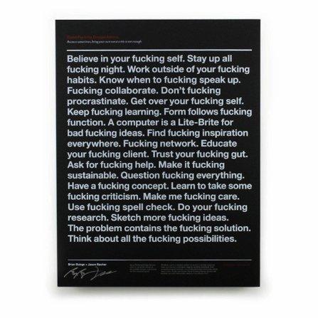 good-fucking-design-advice-print_grande