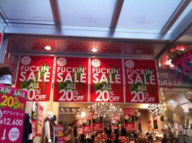 big-fuckin-sale