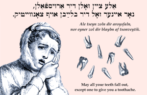 yiddish tooth curse